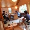 「電気代上昇に対する基礎知識」勉強会(1)