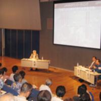 科学系イベント