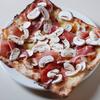 「生マッシュルームとパルマ産生ハムのクリームソース・ピザ 」のご紹介