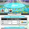 SB69・『恋詩輝川メイピューのドゥリ〜ミン♡ホワイティフォーエヴァーLOVE!大作戦』