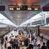 中国の鉄道の乗り方徹底解説!チケット発券から乗車まで