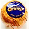 『TERRY'S(テリーズ) のオレンジチョコレート』が美味しい♪