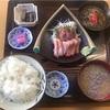 小笠原のマグロ三色定食