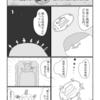 コミックエッセイ「お金は地球〜縁の切れ目が金の切れ目〜」