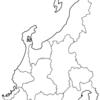 【小学生 地理入門(白地図学習)】 中部地方