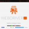 WebdriverIOでE2Eテストを行おう