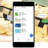 Google Payが「Suica」と「WAON」に対応。クレジットカードでの支払いもGoogle Payで可能に