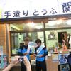【アーカイブ】Jリーグ新人研修