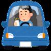 車運転する人!!! 気をつけてね!!!!!~ながら運転厳罰化~
