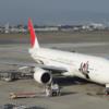 【JAL】 日本国内線特典航空券「どこかにマイル」発表