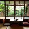 京都ノマド四日目 〜 京町家でプログラミング