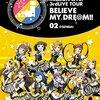 【アイマス】3rdLive仙台公演BD発売!【ミリオンライブ!】