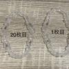 初めての定期チェック 遅れる左奥歯(18-19/83)
