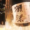 【渋谷南 なみの上】 渋谷の和食デートはここで決まり!! ~女子が喜ぶ和食店~