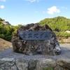 【写真】スナップショット(2018/7/21)金出地ダムその2