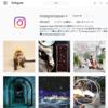 Instagramで「言い訳ハッシュタグ」が人気の理由