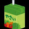 野菜ジュースの効果ってあるの? 実際に健康にいいのか