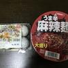 なくなってほしくない!群馬生まれの辛~いカップ麺「うま辛麻辣麺」が好きです
