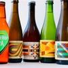 7種類のビールを入荷!