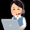 【実体験】コミュ障がコールセンターでバイトした感想。案外コミュ障でも働ける