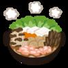 油揚げで美味しさ倍増!!HONU流ちゃんこ鍋を作ります。