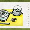 【衝撃】茶漬けって茶に漬けるんじゃないの?