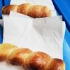 あづみの公園 大町・松川地区で竹巻きパン体験