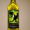 今日のワインはオーストラリアの「ツーカンガルー ピノグリ」1000円以下で愉しむワイン選び(№35)