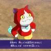 #254 チョロい夫婦の妖怪ウォッチと++(ぷらぷら)【ゲーム】