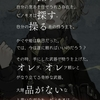 【シノアリス】 衝動篇 ピノキオの書 三章 ストーリー ※ネタバレ