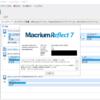 *[Macrium]Reflect v7.2の日本語化パッチファイル作成を断念→再開予定