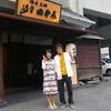 お客様の妊娠、そして臨月、出産へ~会津藩公行列と大和川酒造~9月29日(日)臨時休業です。2013/09・24
