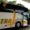 【2017 ヘルシンキ・ビリニュス・リガ】ヴィリニュスからカウナスへはバスで移動