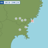 午後8時12分頃に宮城県沖で地震が起きた。