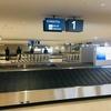 【空港レポ】「手荷物預かり」する・しないで何分変わるか測ってみた(羽田空港→福岡空港)