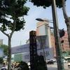 韓国留学:外国人登録証