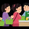 【夫婦2人の節約術】月3.5万円で食費・日用品費・燃料費をやってみた!
