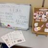 【レポート】すみだニコニコmamaフェスタ「ミニ食育講座」
