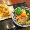 丸亀製麺☆鴨うどん祭