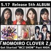 5th ALBUM「MOMOIRO CLOVER Z」 新作MV 辛口感想