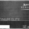 【ホテル】マリオットのプラチナ・カードが届きました。