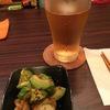 関西 女子一人呑み、昼呑みのススメ 先斗町薬膳カレー #昼飲み #kyoto  #昼酒 #カレー