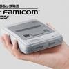 10月5日発売予定、ミニスーパーファミコン(7,980円)、スターフォックス2がやってみたい!