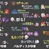 ショップ更新&リポちゃん【12/23予定】