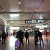 【旅行】重慶・成都に行ってきました。その3