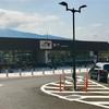 ぷらっとパーク駒門(東名駒門PA下り)のトイレ情報