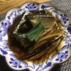 【2018年版 子供も食べる魚料理】簡単に作れて美味しい!サンマとゴボウのさっぱりお酢煮
