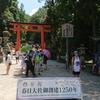 7月15日酷暑の中、奈良観光してきました。ー興福寺・春日大社・東大寺ー