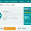 最新版Arduino IDE 1.8.13にアップデート🍇します。(∂. ∂🎀ノ