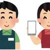 店舗様向け集客アプリ